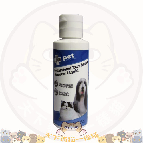 DR.pet 專業淚痕清潔液 Professional Tear Stains Remover Liquid 118ml
