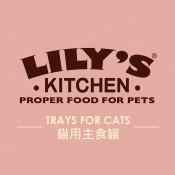 Lily's Kitchen 貓用主食罐