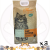 Pure Natural & Organic 粟米豆腐貓砂 綠茶味 18L X 3 原箱