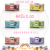 Kiwi Kitchens 無穀物貓罐試食優惠 85g X 6 每味一罐 每人限買一套 售完即止