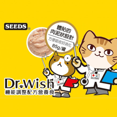Dr. Wish