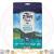 ZiwiPeak 巔峰 無穀物 14oz (新配方96%) 脫水 NZ Mackerel & Lamb 鯖魚羊肉貓糧 (脫水糧)