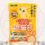 日本Mityan 玉米豆乳雙孔豆腐砂 7L X 6 (正行貨)