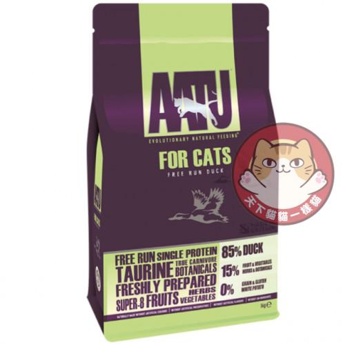 AATU 1KG 自然放養鴨肉全天然防敏貓糧 1kg