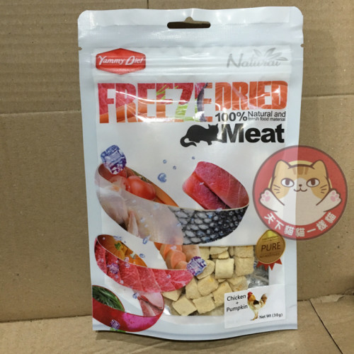 Yammy Diet Freeze Dried Chicken+Pumpkin 雞肉+南瓜脫水小食 30g