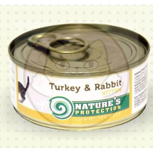 Nature's Protection Kitten Turkey & Rabbit 100g 保然人類食用級幼貓主食罐火雞+兔肉