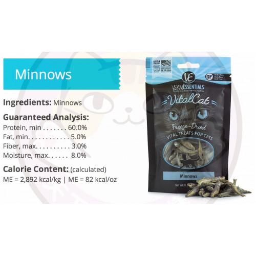 Vital Essentials Cat Treats - Minnows 0.5oz 凍乾肉粒小食,小魚