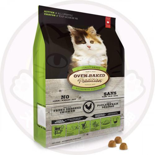 Oven-baked Tradition - 5lbs Kitten 雞,魚配方(幼貓糧)5磅 (三色貓綠包)