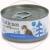 Salican 挪威森林 吞拿魚慕絲 Tuna Whole Meat Mousse 主食罐 藍 85g