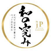 日清JP 和の究味