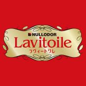 Lavitoile 體檢貓砂