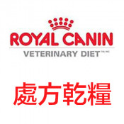 Royal Canin 處方乾糧